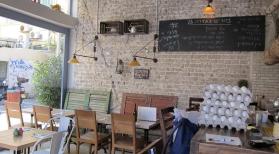 Gadera_interior